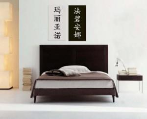 C mo decorar tu casa con motivos orientales iorigen for Decoracion china para casas