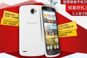 Lenovo S920, el smartphone inteligente en tiempos de crisis 7