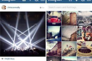 Instagram para Windows Phone agrega geolocalización y etiquetas 4
