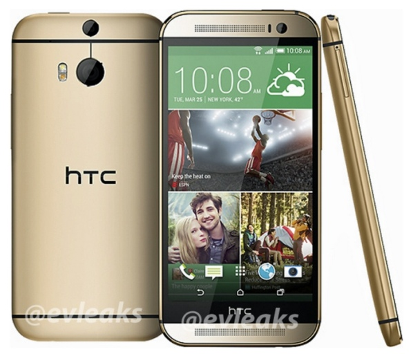 HTC One 2 o HTC M8 completo