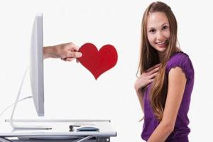 pareja en internet